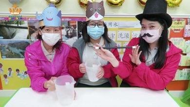 Photo of (7)16-20/3 上水UC2 水(達達河)