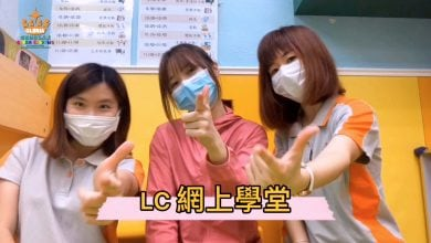 Photo of (8)23-27/3 上水LC1 動物(我想養小狗)
