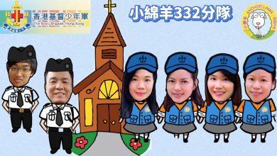 Photo of 小綿羊練習(24/4)