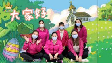 Photo of (10) 6-10/4 上水PNNC 祝願復活節快樂!