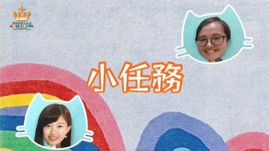 Photo of (12) 20-24/4 粉嶺LC1 光與影(大黑怪不見了)