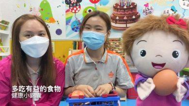Photo of (12) 20-24/4 粉嶺PN1 幫助我們的人(欣欣生病了)