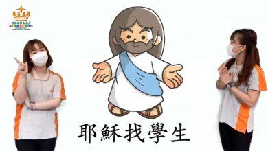 Photo of (13)兒童崇拜(1/5)PN-5/NC-5
