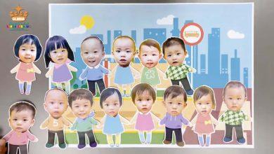 Photo of (14) 4-8/5 上水PN1 交通(小狗的新朋友)
