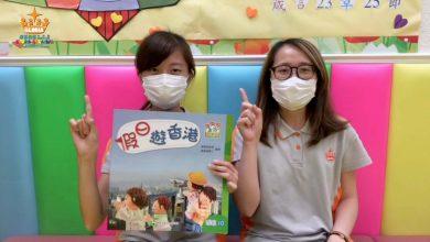 Photo of (15) 11-15/5 粉嶺LC1 香港交通(假日遊香港)