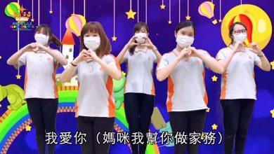 Photo of (14) 4-8/5 粉嶺LC1 光與影(大黑怪不見了)