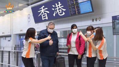 Photo of (15) 11-15/5 上水LC1 香港交通(假日遊香港)