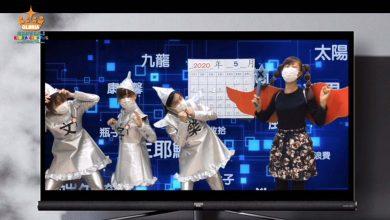 Photo of (14) 4-8/5 上水LC2 光與影(大黑怪不見了)