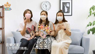 Photo of (14) 4-8/5 粉嶺PN2 交通(小狗的新朋友)