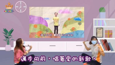 Photo of (14)兒童崇拜(8/5)PN-5/NC-5