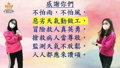 Photo of (14) 4-8/5 粉嶺UC1 天氣(颱風來了)