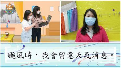 Photo of (14) 4-8/5 上水UC1 天氣(颱風來了)