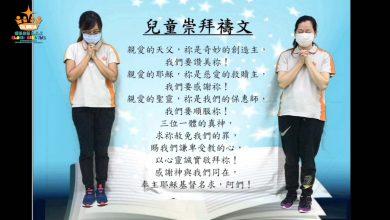 Photo of (15)兒童崇拜(15/5)PN-5/NC-5