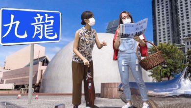 Photo of (16) 18-22/5 粉嶺LC2 香港交通(假日遊香港)