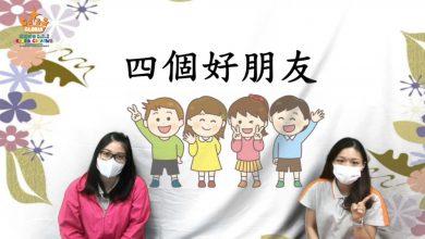 Photo of (17)兒童崇拜(29/5)LC-5/UC-5