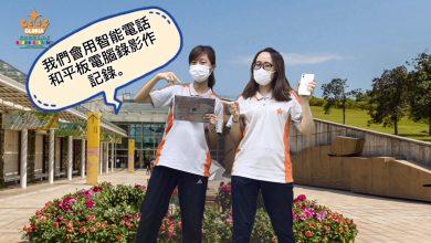 Photo of (18) 1-5/6 粉嶺LC1 香港交通(假日遊香港)