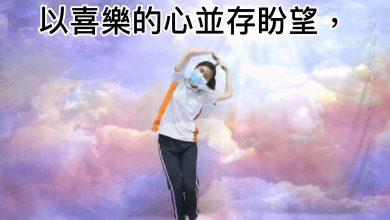 Photo of (18)兒童崇拜(5/6)LC-5/UC-5