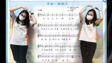 Photo of (18) 1-5/6 粉嶺UC2 升小一(我上小學了)