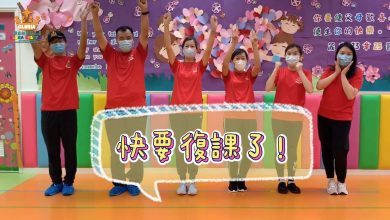 Photo of 小綿羊練習(5/6)
