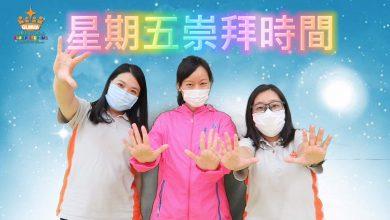 Photo of (19)兒童崇拜(12/6)LC-5/UC-5