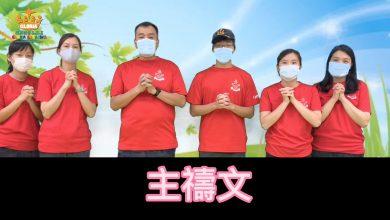 Photo of 小綿羊練習(12/6)