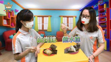 Photo of (21) 22-26/6 粉嶺LC 主題重溫(科學)
