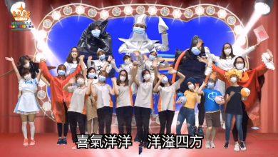 Photo of (22) 29/6-3/7 上水LC 主題重溫(香港交通)