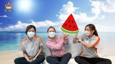 Photo of (22) 29/6-3/7 粉嶺PN 夏天/水(遊沙灘)