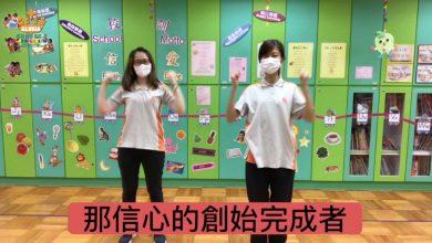 Photo of (22)兒童崇拜(3/7)LC-5