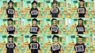 Photo of 第八屆畢業生特輯@2020畢業禮播放影片 Graduates video