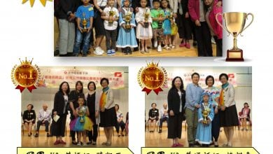 Photo of 【獲獎消息】第六屆「香港回歸盃」幼兒三語演繹比賽