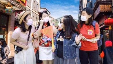 Photo of (2) 7-11/9 UC2-China 中國(我愛中國)
