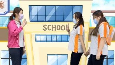 Photo of (3) 14-18/9 PN2-School學校(上學真好玩)