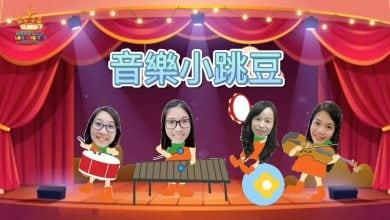 Photo of (3) 14-18/9 UC2-China 中國(我愛中國)