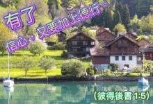 Photo of 25/9親親家長金句分享