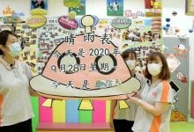 Photo of 20200928 Live早會Morning Assembly