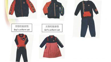 Photo of 校服樣式School Uniform