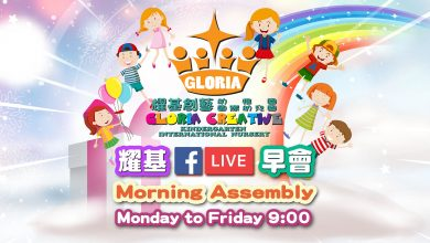 Photo of 耀基 live morning assembly 早會